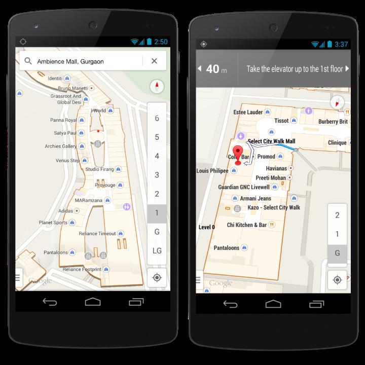 Google indoor maps india